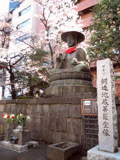 太宗寺の地蔵の写真