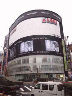 LABI新宿東口館 ヤマダ電機