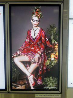 メトロプロムナードの伊勢丹の広告ディスプレイ