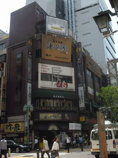 新宿中央通りの風景