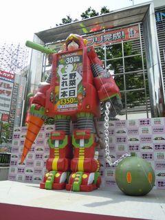 駅前広場の巨大ロボット