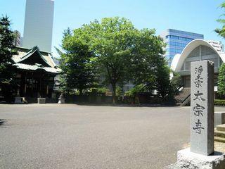 太宗寺の写真