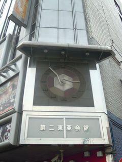 時計に似たオブジェ