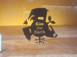 kiss the earthのロゴ