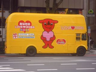 ちーば君の宣伝バス