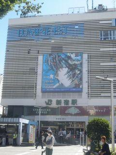 新宿駅東口の広場付近
