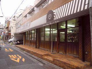新宿のパン屋、SAINT-MICHEL